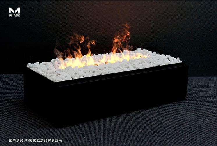 顶级奢华3D雾化壁炉