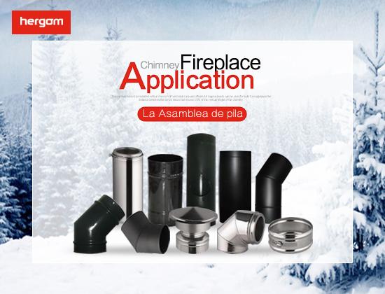 燃木壁炉安装用品