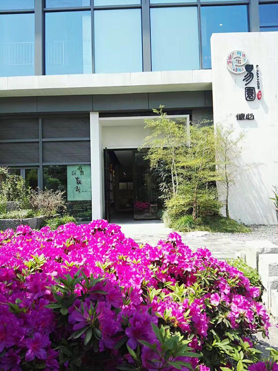 莫洛尼携手世界五大 壁炉品牌入住杭州东溪德必易园(筹备中)