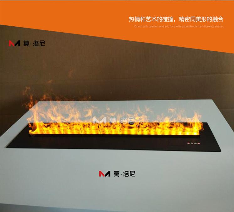 3D雾化壁炉