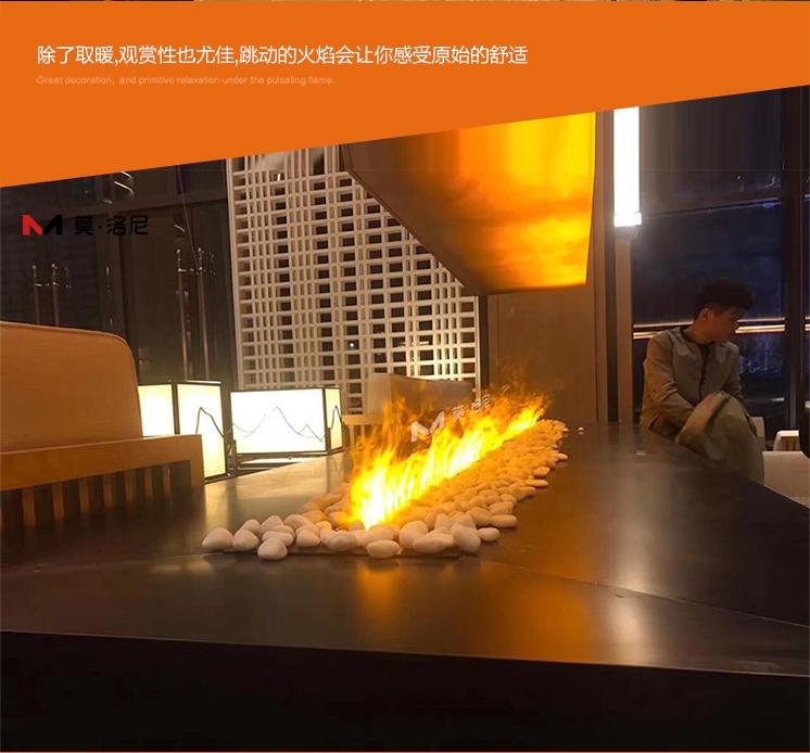 3D雾化壁炉 鹅卵石