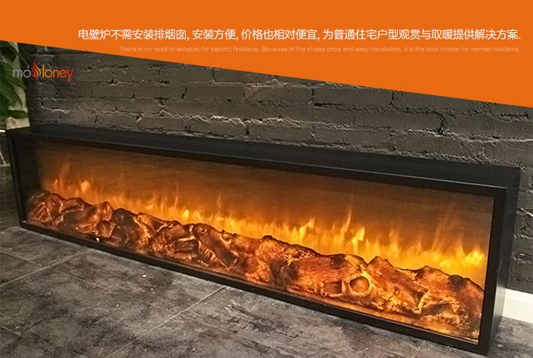 YN-2000观赏电壁炉芯(样板间壁炉)