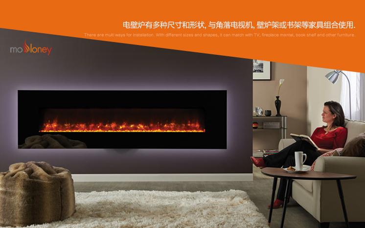 YN-2380 悬挂 / 嵌入电壁炉 (酒店壁炉)
