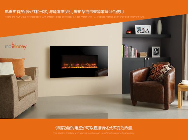 YN-G01悬挂式电壁炉(样板间壁炉)
