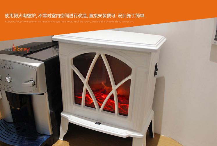 YN-F5 獨立取暖電壁爐黑白雙色
