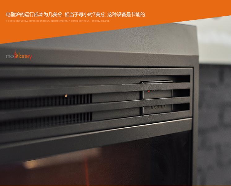 moloney/莫洛尼品牌YN-690嵌入式電壁爐芯(樣板間壁爐)