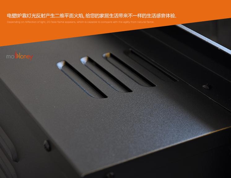 YN-761嵌入式電壁爐芯(客廳壁爐)