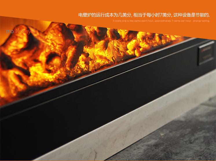 moloney/莫洛尼品牌YN-800觀賞電壁爐芯(酒店壁爐)