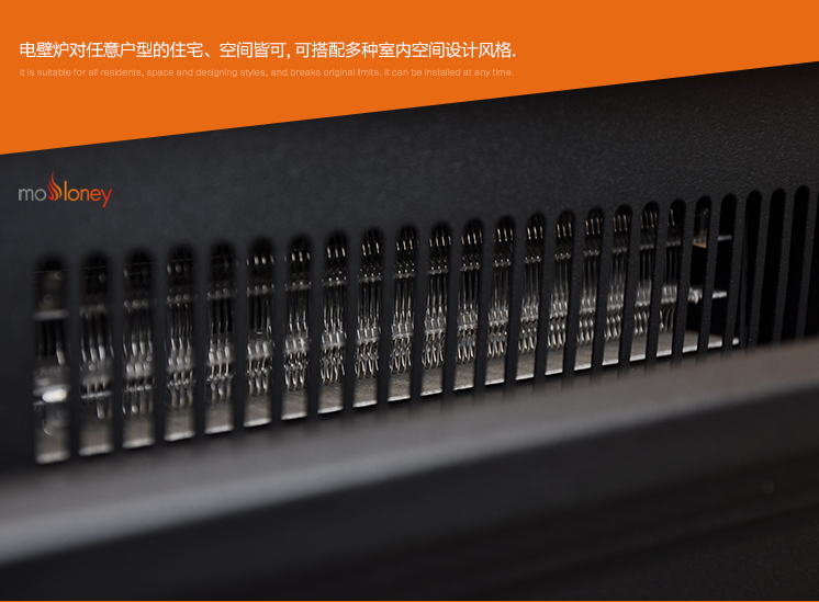 YN-1020電壁爐(別墅壁爐)