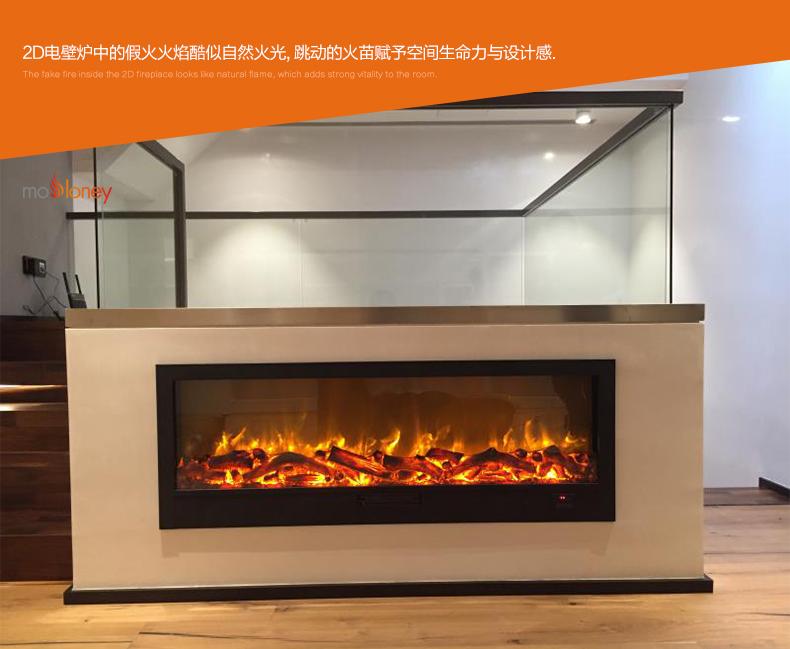 YN-1150取暖電壁爐芯(酒店壁爐)