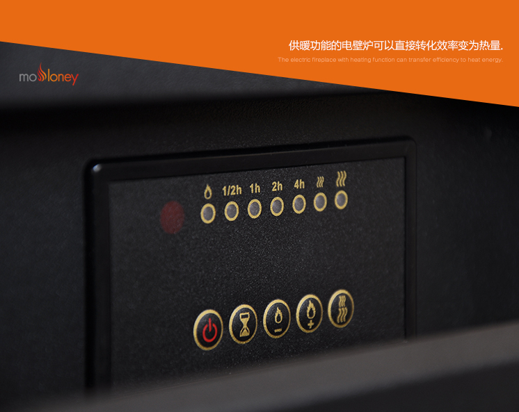 YN-1300裝飾帶手動按鍵壁爐芯(酒店壁爐)