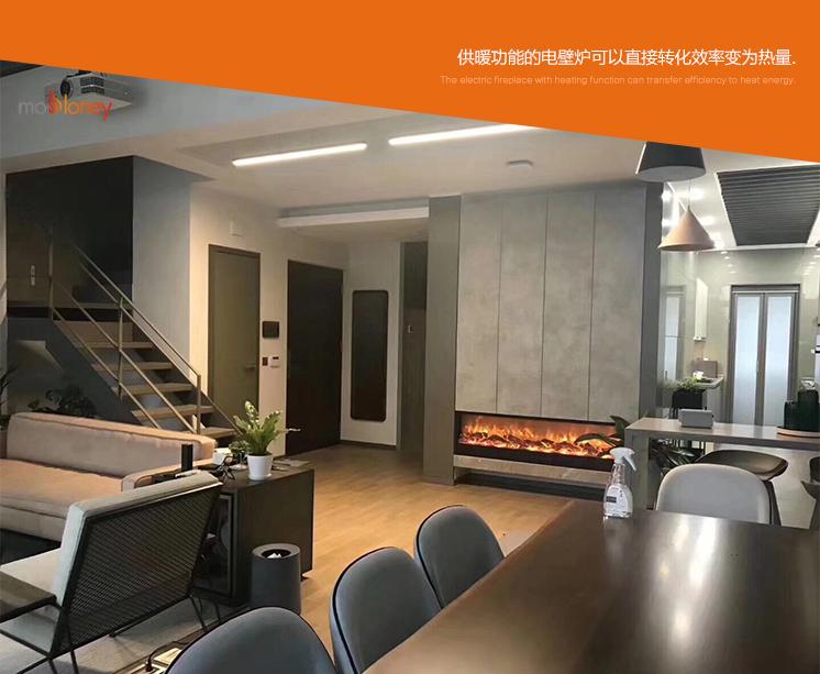YN-1500觀賞電壁爐芯(客廳壁爐)