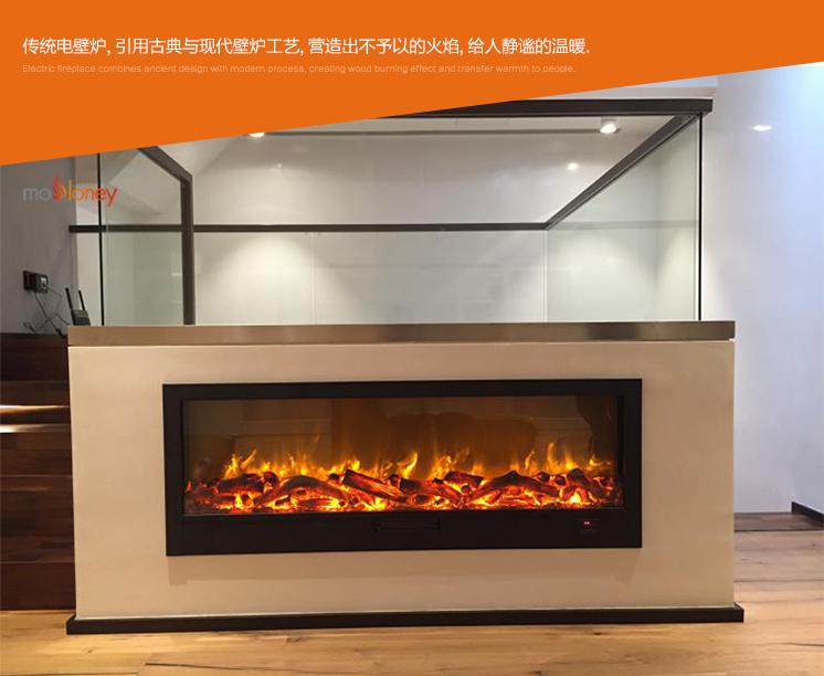 YN-1800取暖電壁爐芯(酒店壁爐)