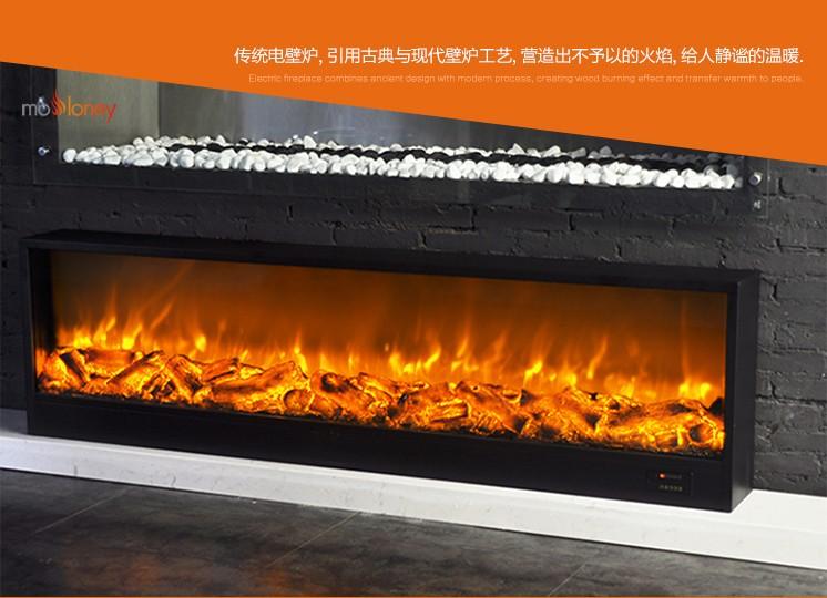 YN-1800裝飾帶手動按鍵壁爐芯(豪宅壁爐)