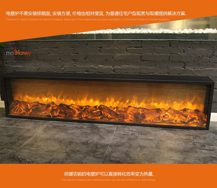 YN-1800觀賞電壁爐芯(樣板間壁爐)
