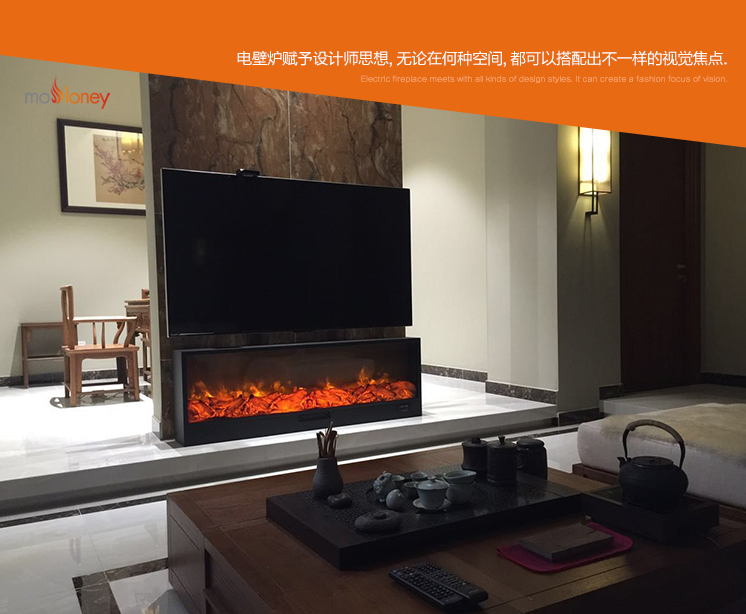 YN-2000取暖電壁爐芯(酒店壁爐)