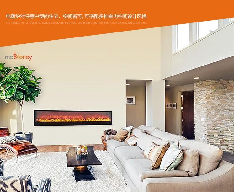 YN-3000取暖電壁爐(別墅壁爐)