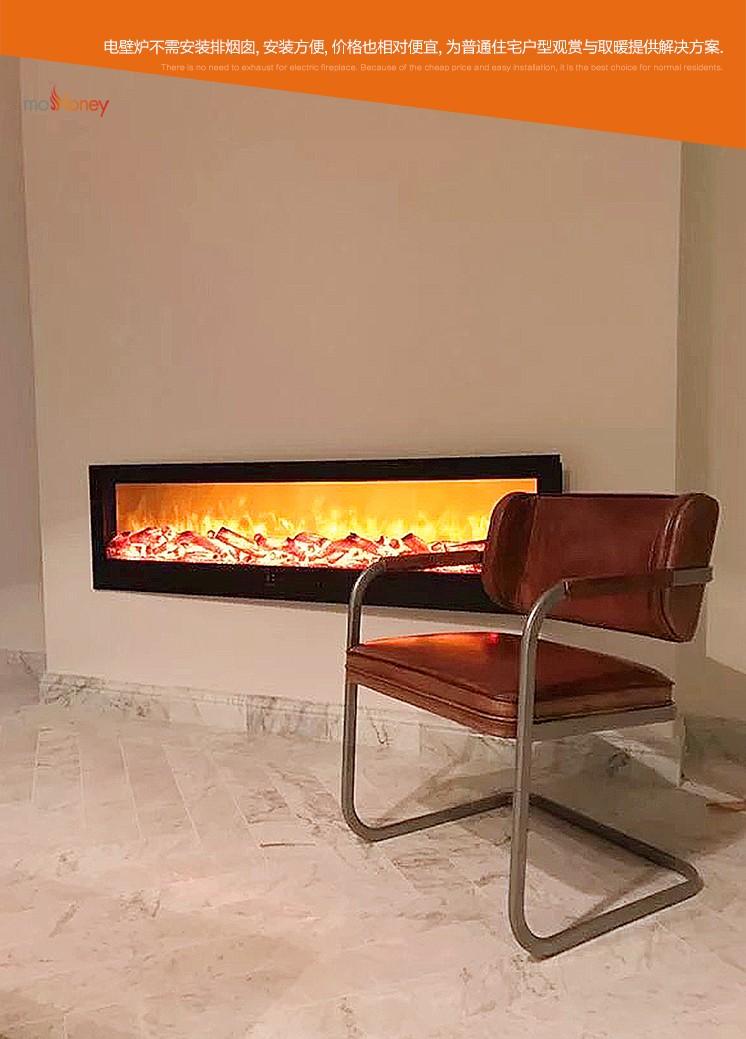 moloney/莫洛尼 單面雙面三面四面弧形異形壁爐芯定制(酒店壁爐)