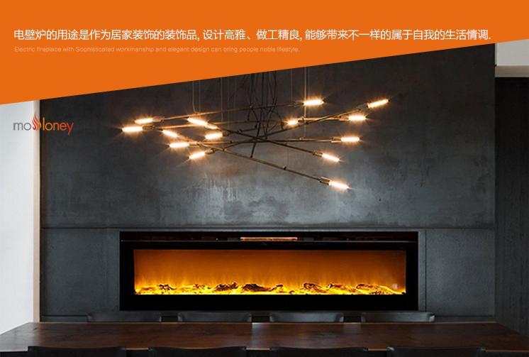 YN-60B懸掛式電壁爐(豪宅壁爐)