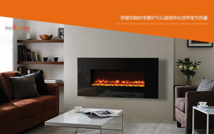 YN-1280 悬挂/嵌入电壁炉(别墅壁炉)