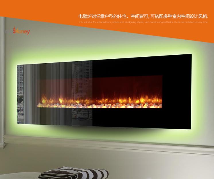 YN-72懸掛式電壁爐(酒店壁爐)