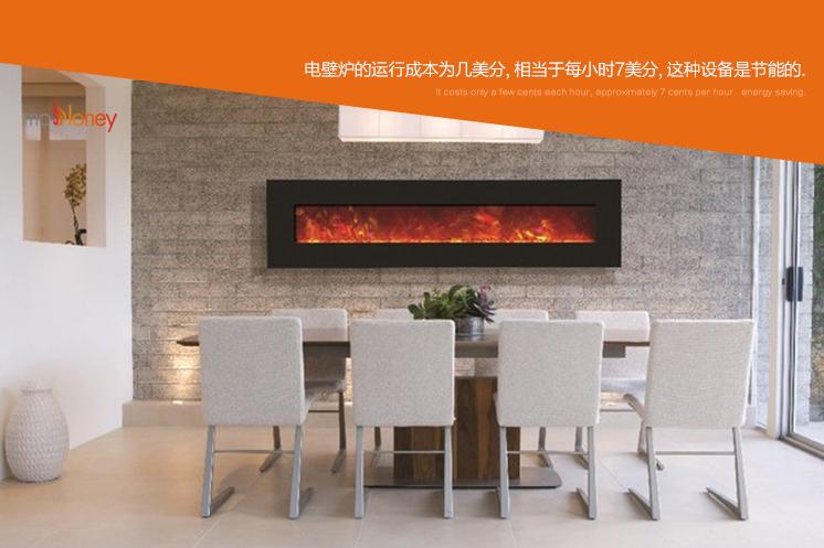 YN-2380 懸掛 / 嵌入電壁爐 (酒店壁爐)