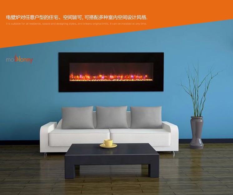 YN-G01懸掛式電壁爐(樣板間壁爐)