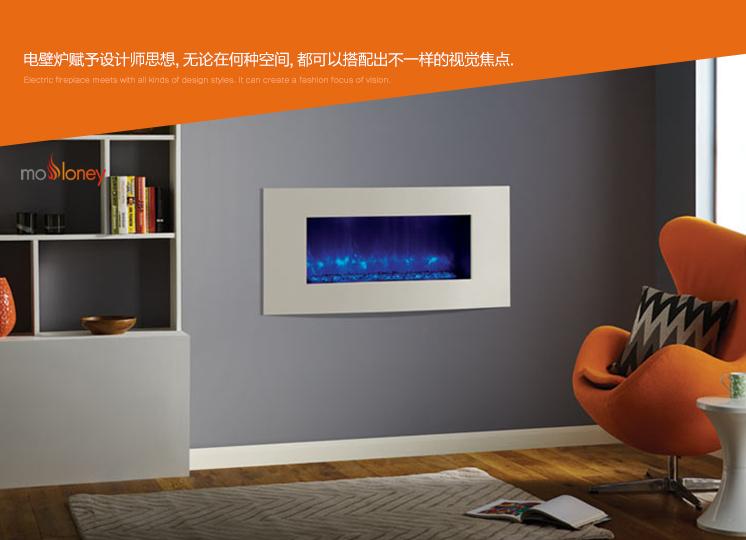 YN-G02 懸掛式電壁爐(客廳壁爐)