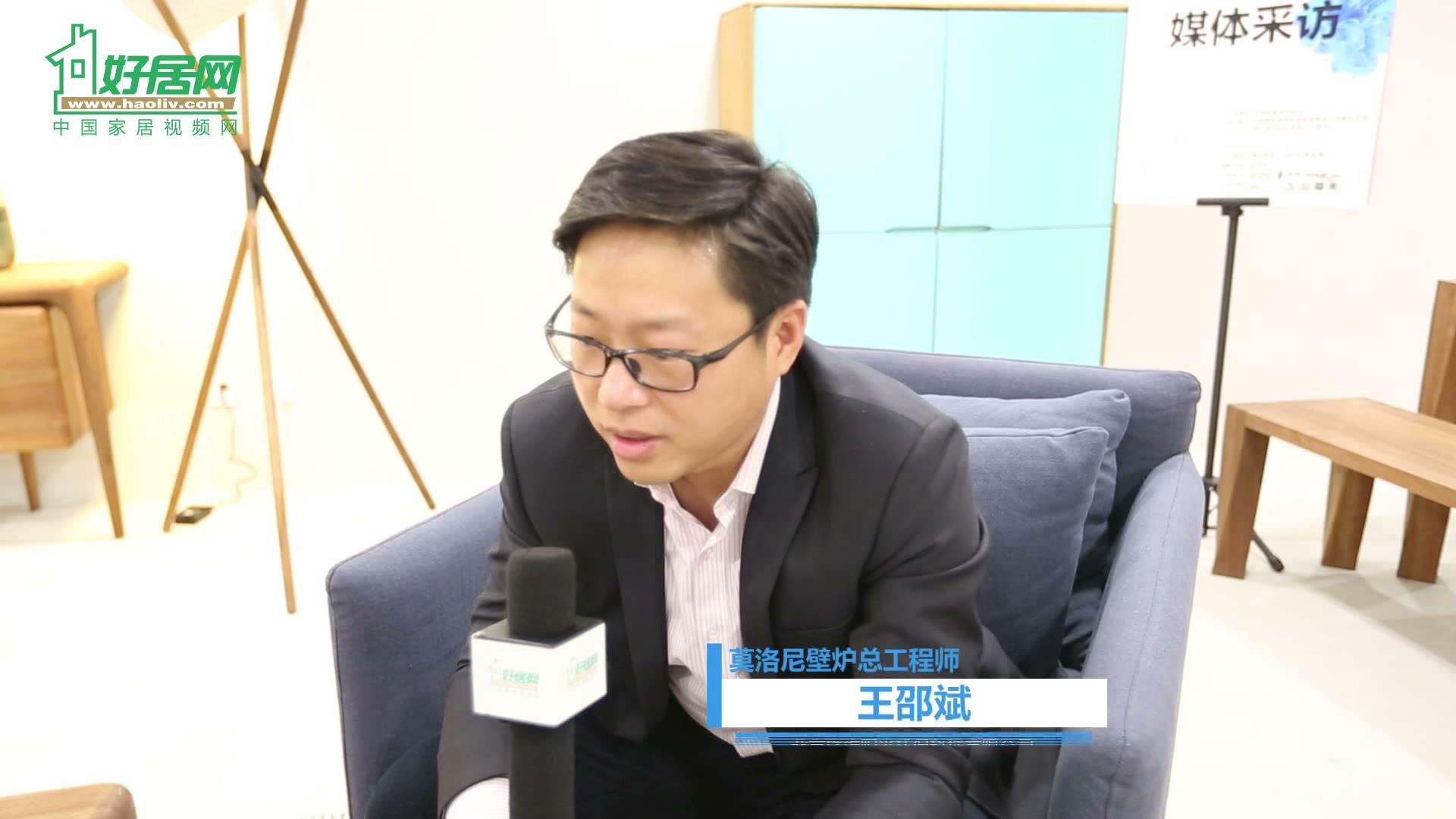 莫洛尼壁炉荣膺CBDA高峰论坛【2018年度设计师首选推荐品牌】