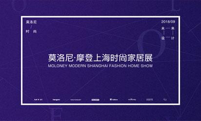 上海展会专题