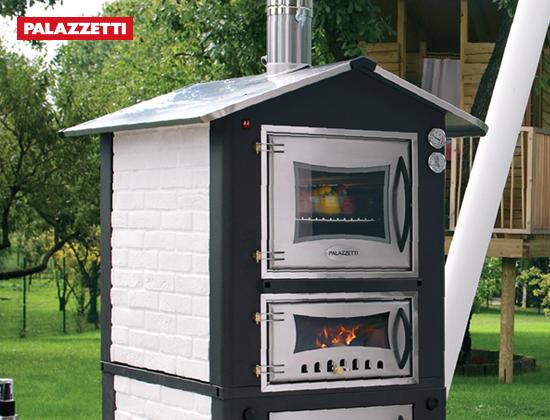 ARMAND 户外燃木壁炉
