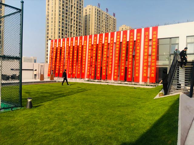 等闲识得东风面——贺莫洛尼壁炉台州市代理观诺设计盛大开业