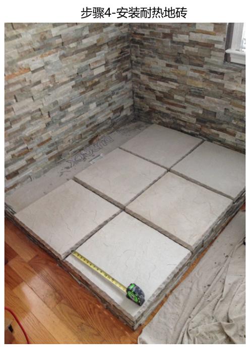 安装耐热地砖